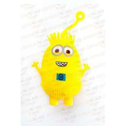minion luminescent