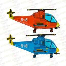 Elicopter 14
